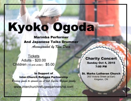 Kyoko Ogoda Poster - Drk